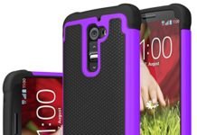 Five Simply Stunning LG G2 Phone Cases